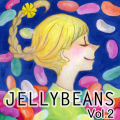 【単品】jellybeans Vol.2 #25