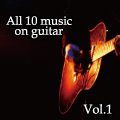 All 10 music on guitar Vol.1